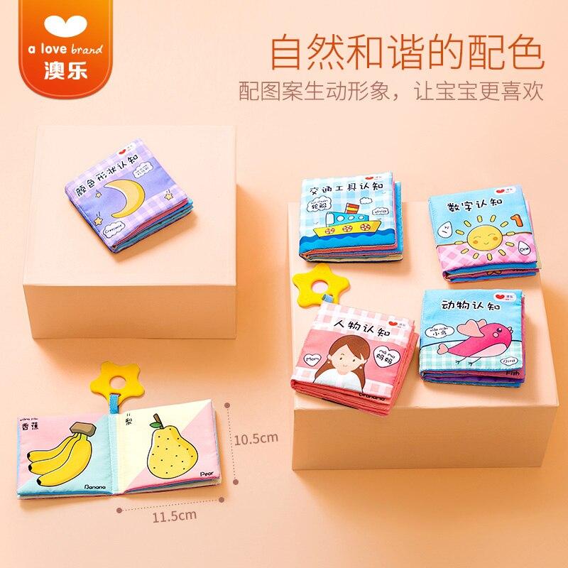 4 шт./6 шт. детские книги ткань раннее образование 6-12 месяцев головоломки детские игрушки От 0 до 1 года безопасности может укусить tear не плохо...