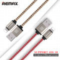 Remax iOS10 Certificated 8pin USB Charging Data Cable For iPhone 7 5 5S 6 6S Plus for iPad Air 2 Transmit Line 2m/1m/0.2m 2.1A