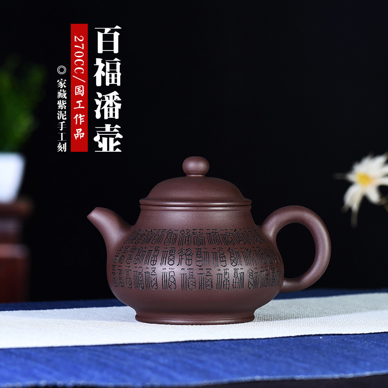 Ore Purple Ink For Imprinting Of Seals Tea Set Gift Customized Wholesale Technology Division Works Generation Deliver GoodsOre Purple Ink For Imprinting Of Seals Tea Set Gift Customized Wholesale Technology Division Works Generation Deliver Goods
