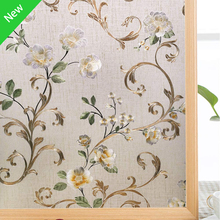 2019 New Static Cling Stained Glass Window Film Privacy Sticker Decorative Tint Colored Removable Sun Blocking