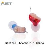 AST T21 CIC 디지털 2 채널 4 밴드 보청기 중국