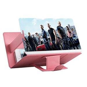 Lupa plegable portátil de 8 pulgadas para el teléfono lupa de vídeo de película 3D con soporte para teléfono móvil y soporte de pantalla