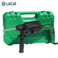 LAOA 800 Вт трехцелевой 24 мм силовой Электрический ударный дрель роторные молотки pick для бурения и точения