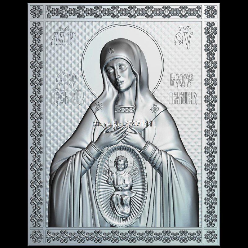 Our Lady Helper In Childbirth 3D Model Relief Figure STL Format Religion 3d Model Relief  For Cnc In STL File Format
