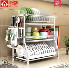 лучшая цена 304 stainless steel bowl rack is put out to hang the dishes and dishes dishes and dishes in the kitchen rack 3 layers.