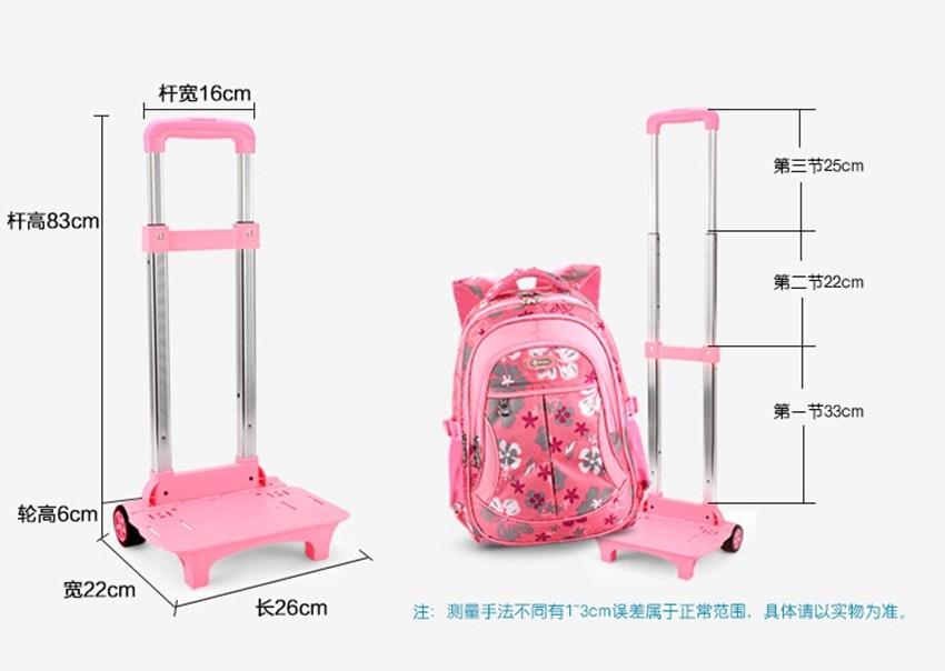 school bag10