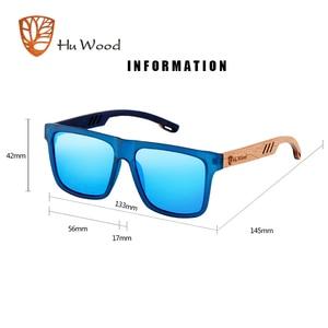 Image 5 - Hu Wood  2020 New High Quality Square Sunglasses Men Polarized UV400 Fashion Sunglass Mirror Sport sun glasses  Driving oculos