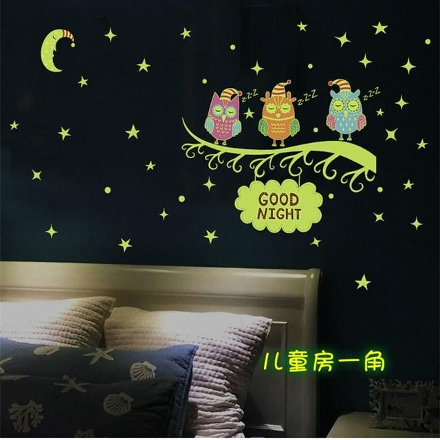 New Arrival Cartoon Sowa Fluorescencyjne Naklejki Scienne Dla Dzieci