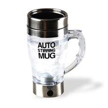 Self Stirring Coffee Cup Mugs Double Insulated Coffee Mug 350ML Automatic Electric Coffee Cups Smart Mugs Mixing Coffee Cup