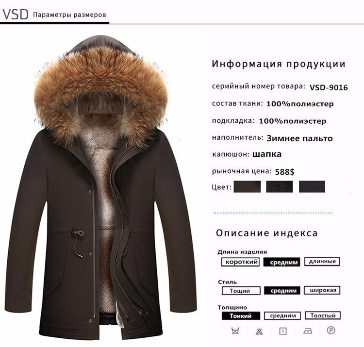 001 VSD 2018 new winter men's jacket high quality fur collar coats windproof warm jackets man casual coat clothing
