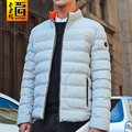 TG6170 Cheap wholesale 2017 new Thickening coat youth brief paragraph cotton-padded jacket son wet winter cotton-padded jacket