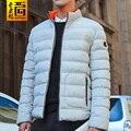TG6170 juventud Barato al por mayor 2017 nueva capa Engrosamiento breve párrafo chaqueta de algodón acolchado hijo húmedo de algodón acolchado de invierno chaqueta