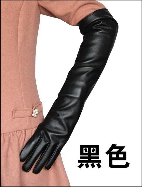 Lady PU Leather Winter...