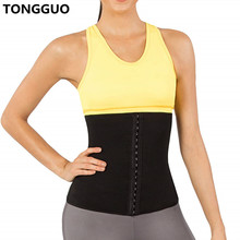 TONGGUO New 2019 Slimming Belt Waist Trainer Corsets Body Shapers Womens Tummy Weight Loss Shapewear Cincher Stomach
