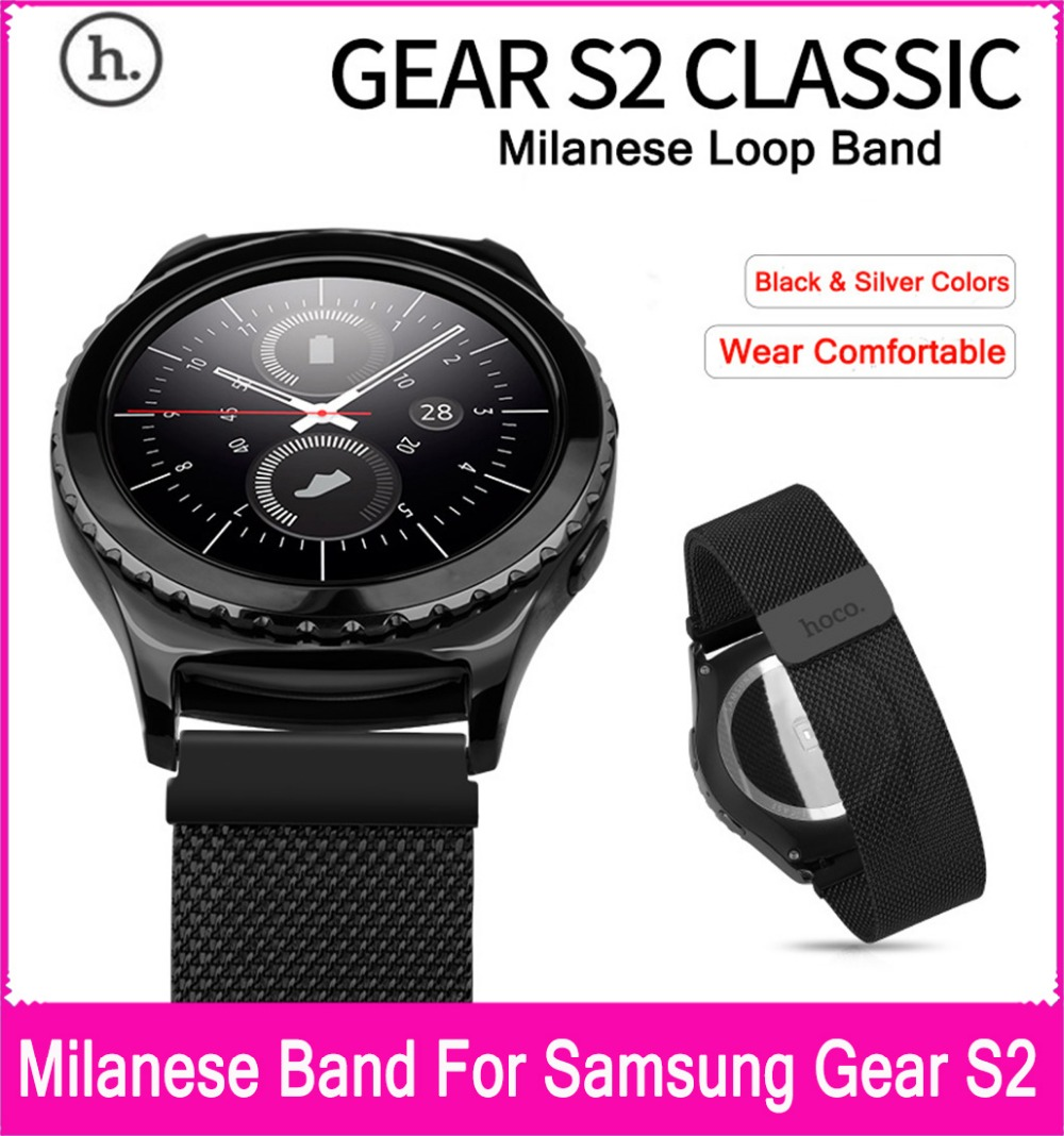 Original HOCO Milanese Loop Magnetic Closure Watch Band For Samsung Gear S2 Classic With Black Silver