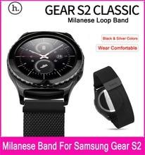 Original hoco milanese bucle magnético cierre venda de reloj para samsung gear s2 classic con colores plata negro