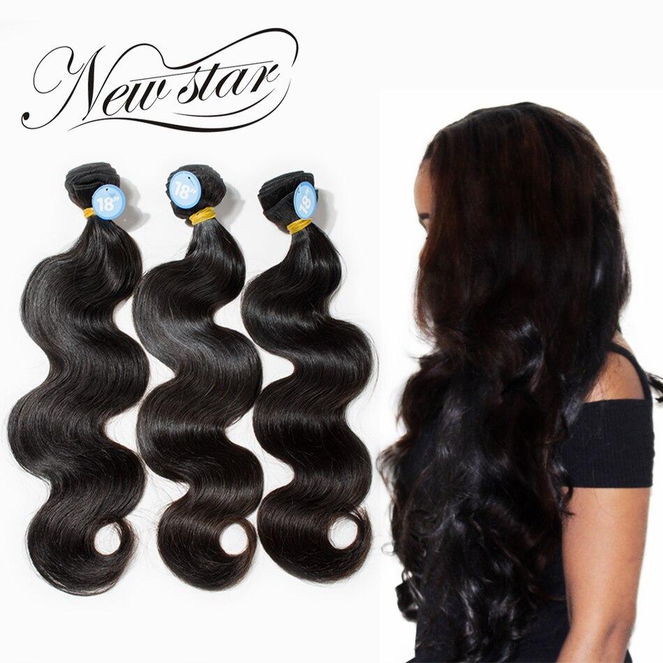 NEW STAR 3 Faisceaux Vague Brésilienne de Corps Non Transformés Épais Souple Naturel Couleur Cuticule Intacte Vierge Humains Weave Extension de Cheveux