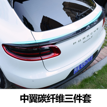 Fit for  Porsche 15-17 macan  carbon fiber rear spoiler  rear wing