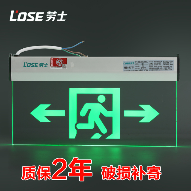Fire emergency light EXIT Indicator Transparent glass hanging type LED fire emergency Marker lamp