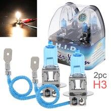 2 шт. 12 В H3 55 Вт 6000 К белый свет супер яркие автомобильные галогеновые лампы с эффектом ксенона лампа авто передняя фара противотуманная фара