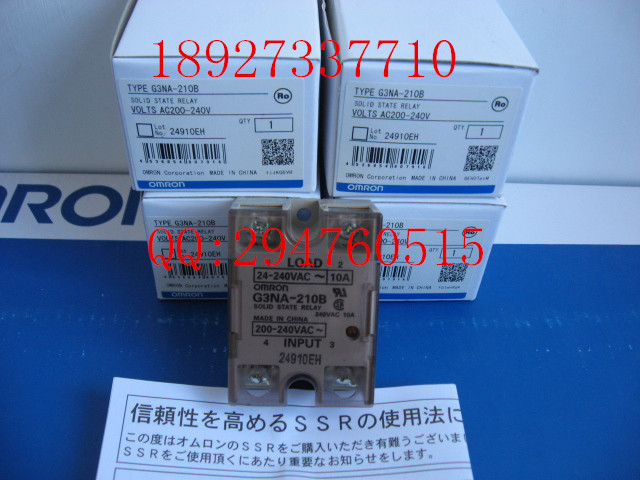 [ZOB] Guarantee new original OMRON Solid State Relays G3NA-210B AC220V --2PCS/LOT [zob] new original omron omron solid state relay g3na 290b utu 2 dc5 24