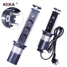 KEKA EU Plug ซ็อกเก็ต 3 ซ็อกเก็ตตารางไฟฟ้าซ็อกเก็ต 1 Led + 2 charge USB ชั้นวางอลูมิเนียมท็อป EU Plug