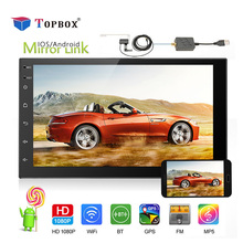 Topbox 7″ 2 Din Car Radio GPS Navigation Autoradio Android Car Audio Player Support DAB Android Car Stereo HD Multimedia Player