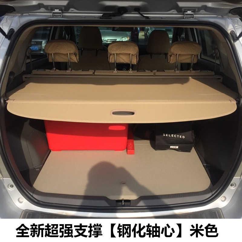 מטען אחורי כיסוי עבור טויוטה Verso EZ 2011 2012 2013 2014 2015 פרטיות תא מטען מסך אבטחת חומת צל אוטומטי אבזרים