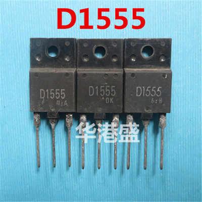 1 pcs/lot D1555 2SD1555 TO-3PF