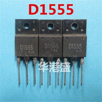1PCS/lot D1555 2SD1555 TO-3PF Original 100% good In Stock