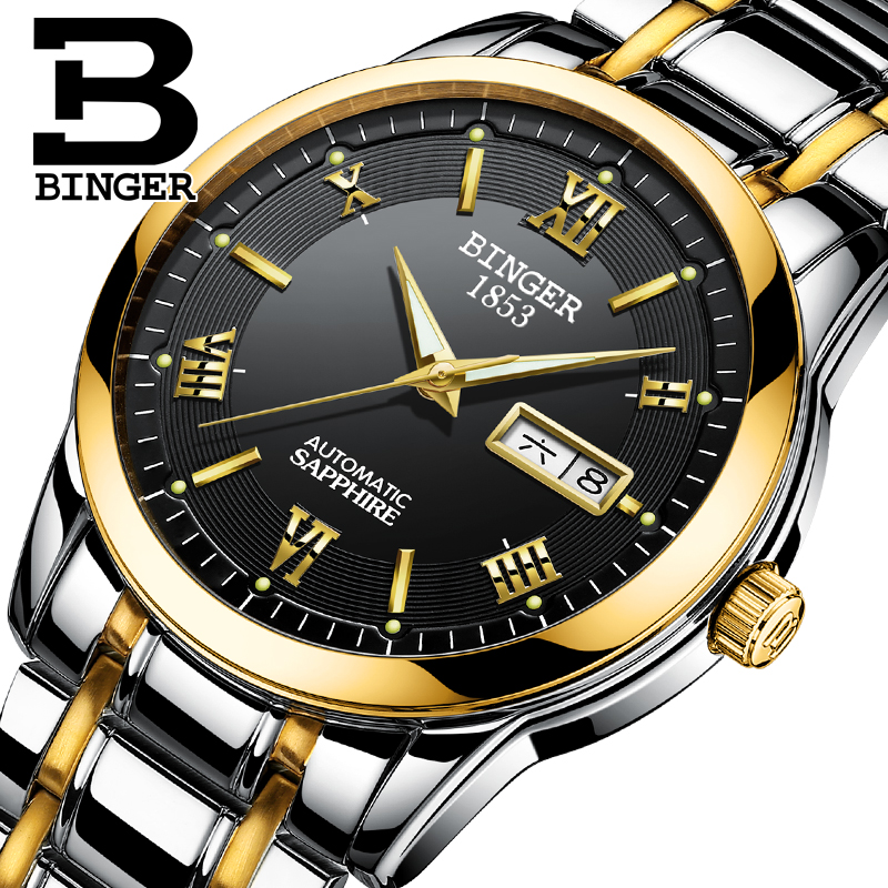 Mens Watches Top Brand Luxury Automatic Mechanical Watch Clock BINGER 2017 New Series Auto Date Golden case relogio masculino tourbillon automatic watch mens mechanical multifunction watches top brand luxury clock binger leather strap relogio masculino