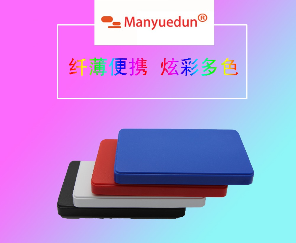 The New Manyuedun External Hard Drive 160GB High Speed 2.5