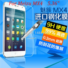 Tempered Glass Film for meizu mx4 mx 4 Explosion-proof Premium Tempered Glass 9H Screen Protector for meizu mx4  5.36″