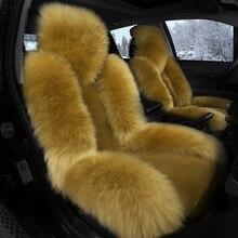 TO YOUR TASTE auto accessories universal luxury car seat cushion set wool cushion for LEXUS ES IS-C IS LS RX NX GS CT GX LX RC цена в Москве и Питере