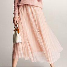 цены Fashion High Waist Mesh Skirt Knee-length Tulle Skirt Female Sweet Midi Pleated Skirts 2019 Women Summer New