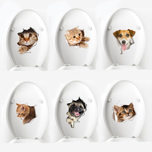 Hole View Vivid Cats Dog 3D Wall Sticker Bathroom Toilet Living Room Kitchen Decoration Animal Vinyl Decals Art Sticker Poster 3d vivid dog wall sticker bathroom toilet computer home decor animal wall decals art sticker toilet bathroom wall poster mural