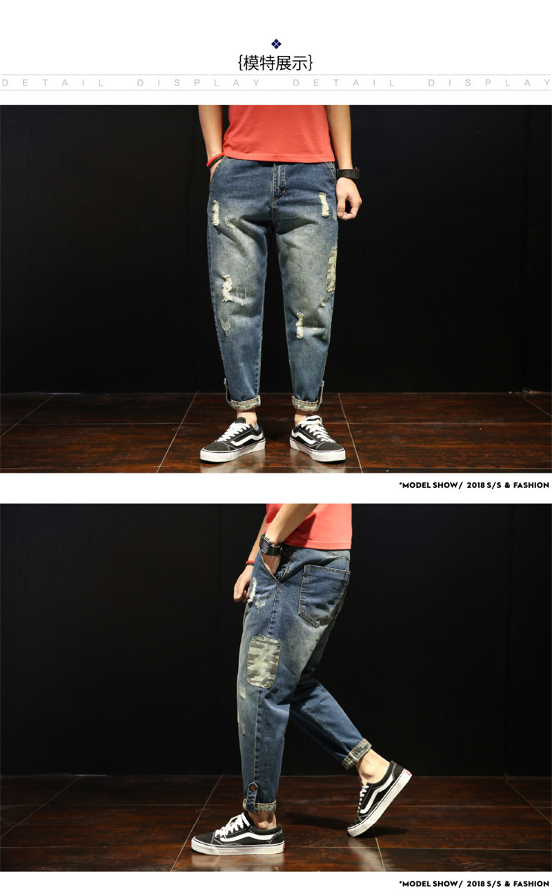 Fashion Patchwork Ripped Men's Jeans Boys Loose Casual Holes Ankle-Length Harem Pants Jeans Trousers Large Size (12)