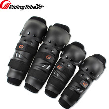 Riding Tribe Motorcycle Riding Knee Pads Motocross Racing Protective Gears Hands and Leg Guards 2 Knee 2 Elbow protection HX-P01