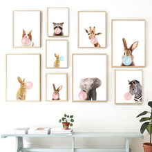 Elephant Zebra Giraffe Raccoon Balloon Animals Nordic Posters And Prints Wall Art Canvas Painting Wall Pictures Kids Room Decor