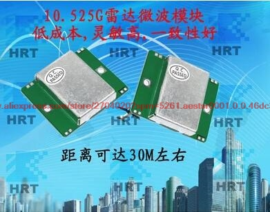 100% NOVA HB-719/HB719 é um padrão de 10.525GHz microondas Doppler radar detector