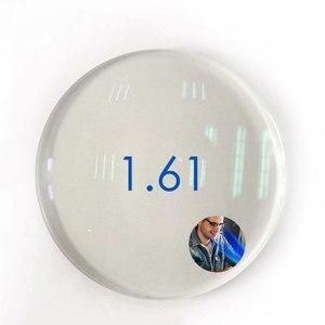 Image 3 - Блокирующий светильник синего цвета для линз при близорукости, астигматизме, пресбиопии, чтения, асферические полимерные линзы HMC 1,56/1,61/1,67/1,74