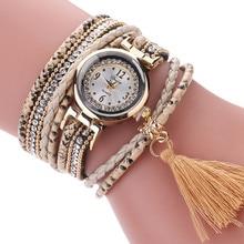 Duoya Brand Sport Watches Women 2017 New Bracelet Quartz Watch Women Silver Leather Fashion Casual Tassel Jewelry Wristwatches стоимость