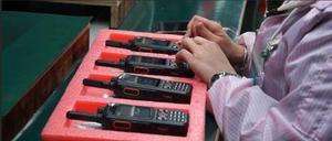 Image 3 - WCDMA walkie talkie Network zello cellulare Android 7.0 MTK 6737WM 3500mAh FDD LTE Smartphone walkie talkie parlante globale