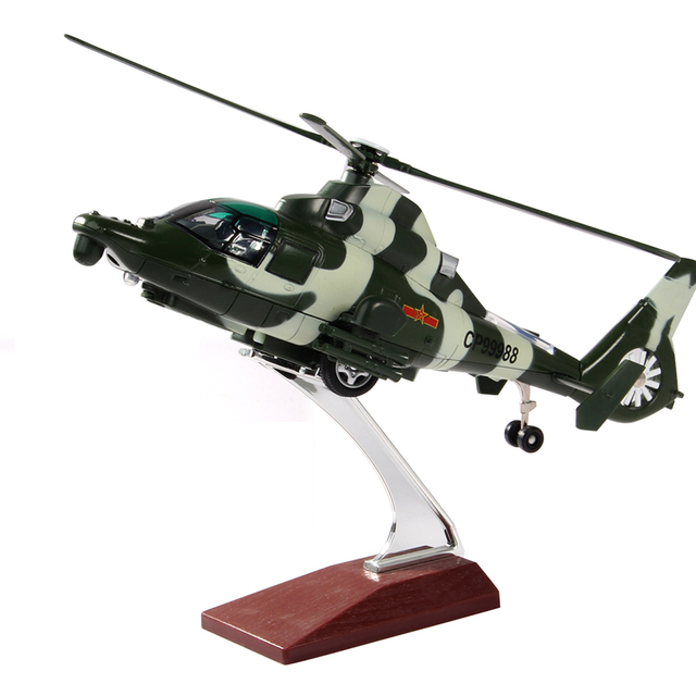 Caipo 1:32 Armed Helicopter 9 Model Alloy Toy Airplane Straight nine Acousto-Optic Pull Back Gifts For Children High Simulation