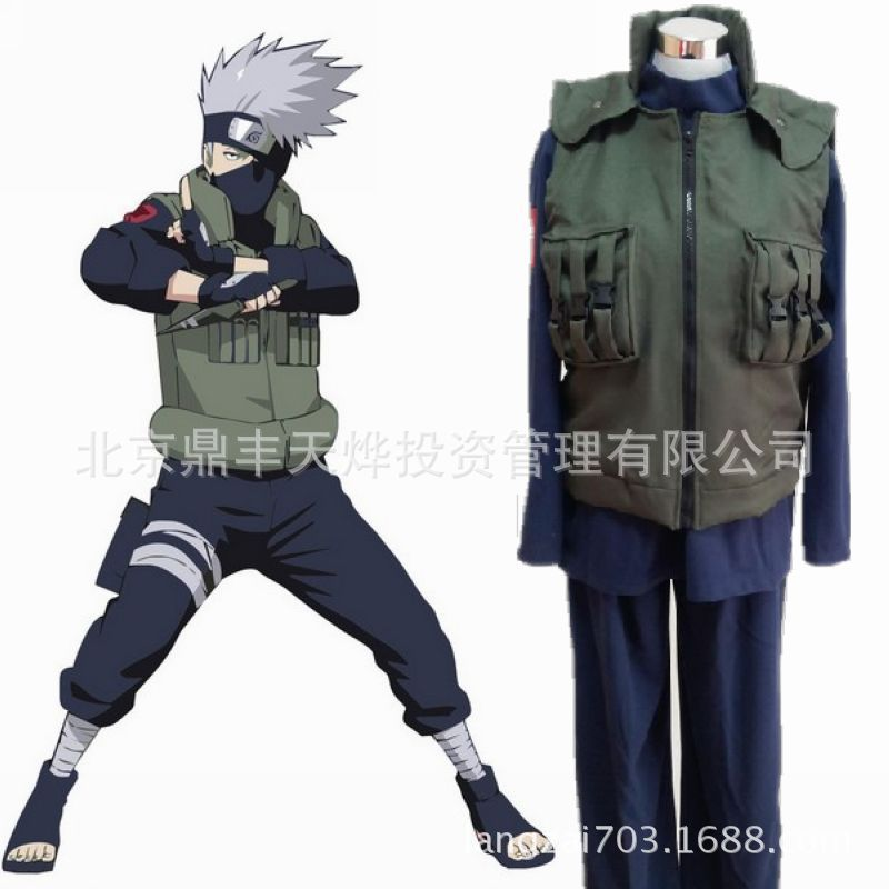 Cosplay Hatake Kakashi Hokage vest GREATER-Halloween-costumes