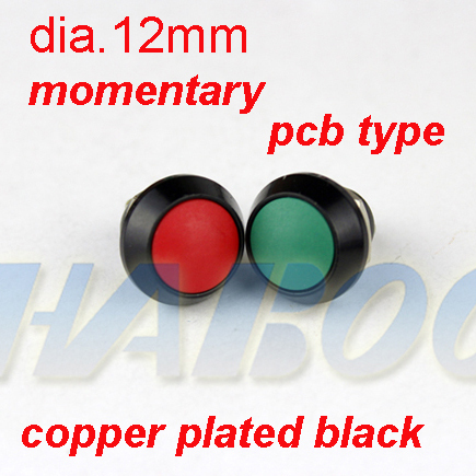 1pcs shipping free HABOO factory directly momentary push button switch high quality mini metal switch