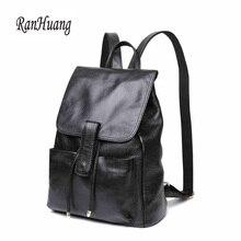 Ranhuang бренд высокое качество женские натуральная кожа рюкзак Новый 2017 женские винтажные рюкзак школьные сумки для девочек-подростков A887