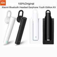 Xiaomi MI Bluetooth Headset Earphone Youth Edition Kit Charging Base Case 320Mah Battery For Xiaomi Bluetooth
