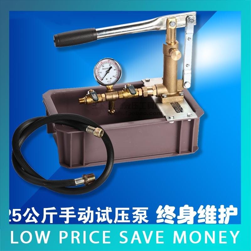 PPR Pipe Test Pump Manual Pipe Hydraulic Water Test Pump cheap ppr pipe fittings copper rod copper ball ppr headed union copper ball valve integral ppr