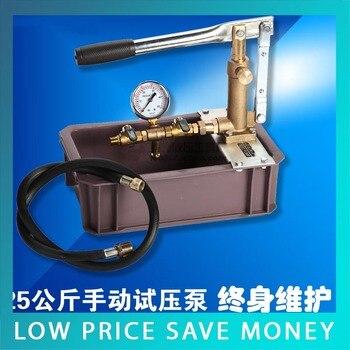 PPR Pipe Test Pump Manual Pipe Hydraulic Water Test Pump